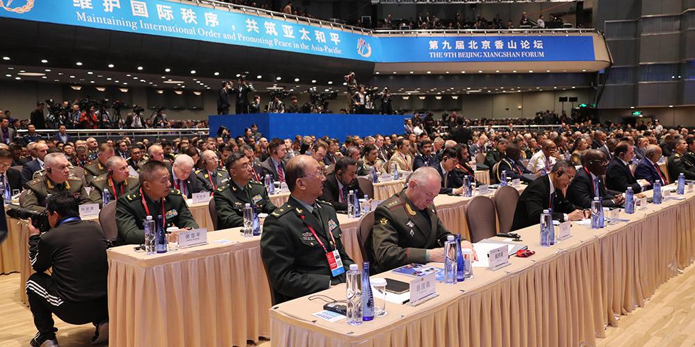 9º fórum Xiangshan é aberto em Beijing