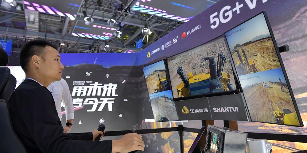Fotos: Conferência Mundial da Indústria de VR 2019 em Jiangxi