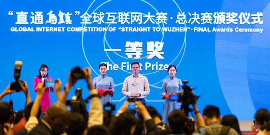 """Competição global de Internet """"Rumo a Wuzhen"""" é realizada em Zhejiang"""
