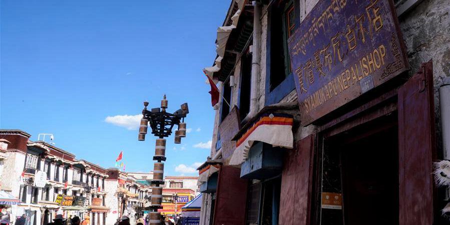 Loja nepalesa centenária no Tibet sinaliza amizade entre China e Nepal