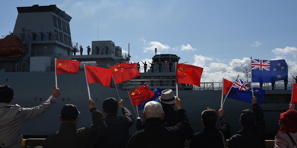 Navio da marinha chinesa Qijiguang conclui visita à Nova Zelândia