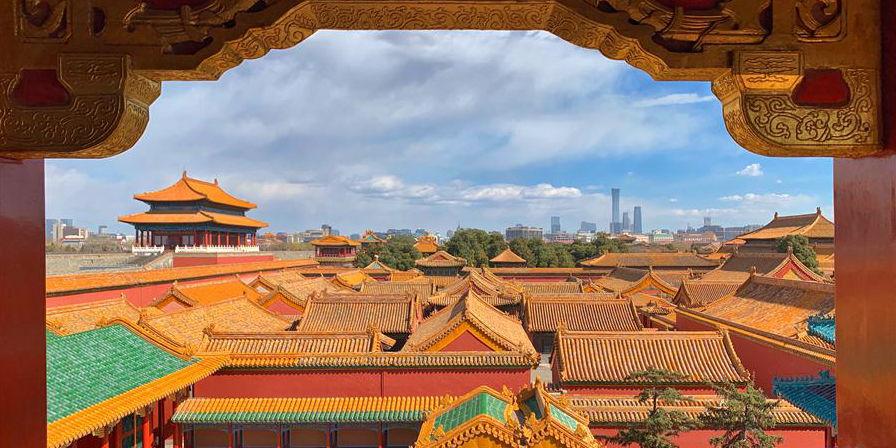 Fotos: Símbolos de Beijing