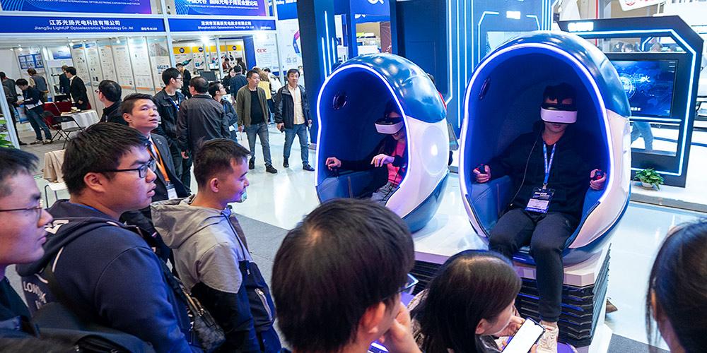 """Fórum e Exposição Internacional de Optoeletrônica da China """"Vale da Óptica"""" começa em Wuhan"""