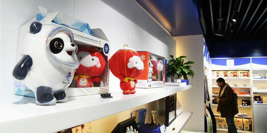 Aeroporto Daxing de Beijing abre loja de produtos licenciados dos Jogos Olímpicos de Inverno de Beijing 2022