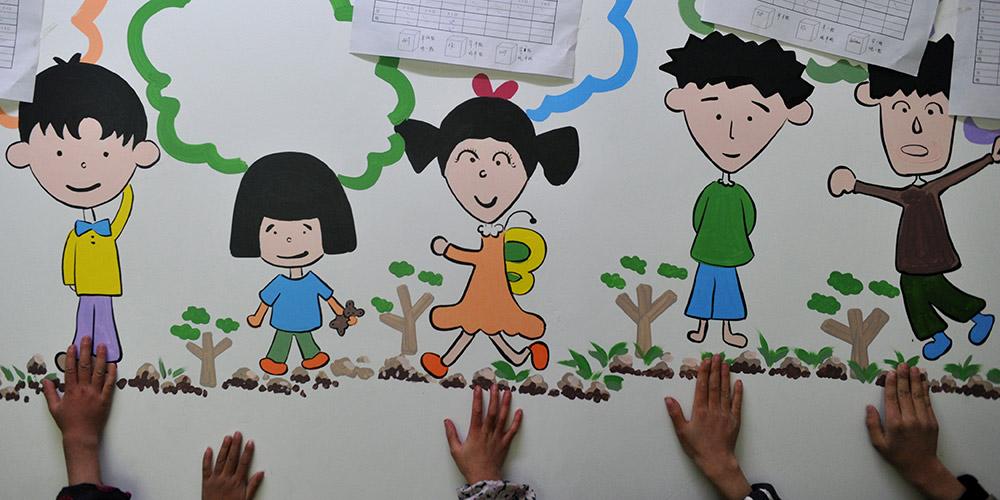 Fotos: Crianças órfãs e vulneráveis pelo HIV em Anhui