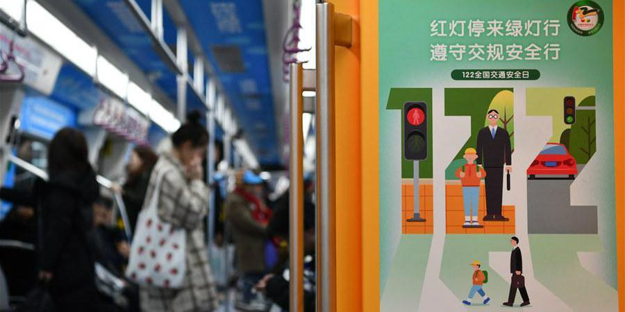 Metrô de Tianjin realiza evento temático para marcar o Dia Nacional da Segurança no Trânsito