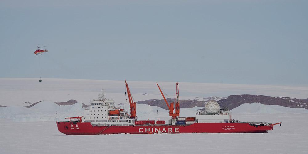 "Navio quebra-gelo ""Xuelong 2"" descarrega carga para a Estação Zhongshan na Antártica"