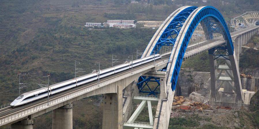 Linha ferroviária Chengdu-Guiyang inicia fase experimental