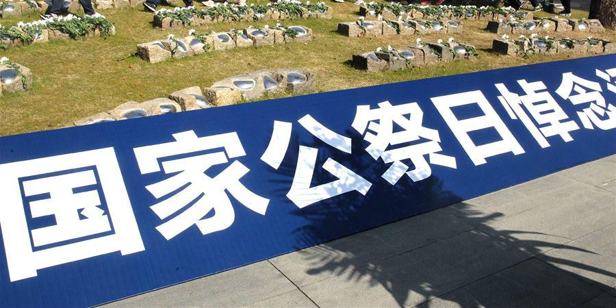Shanghai realiza cerimônia para lembrar o Dia Nacional Comemorativo das vítimas do massacre de Nanjing