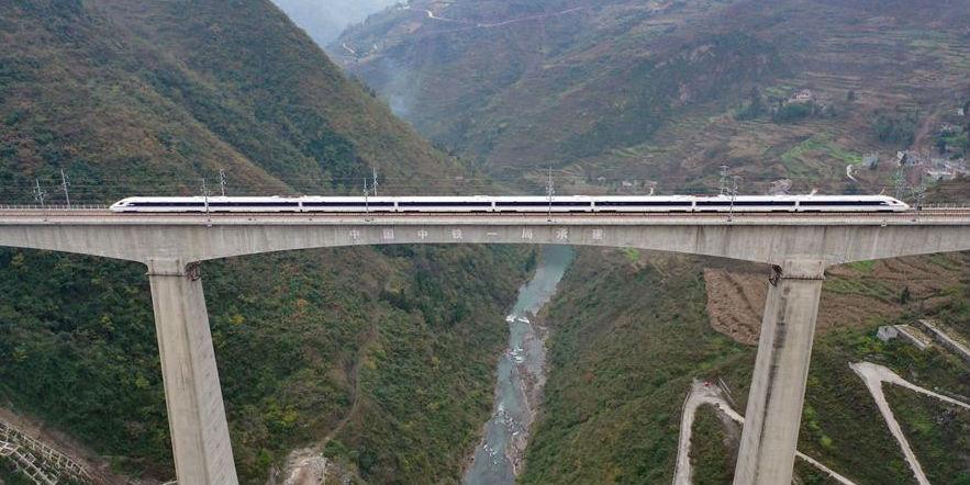 Ferrovia Chengdu-Guiyang entra em operação