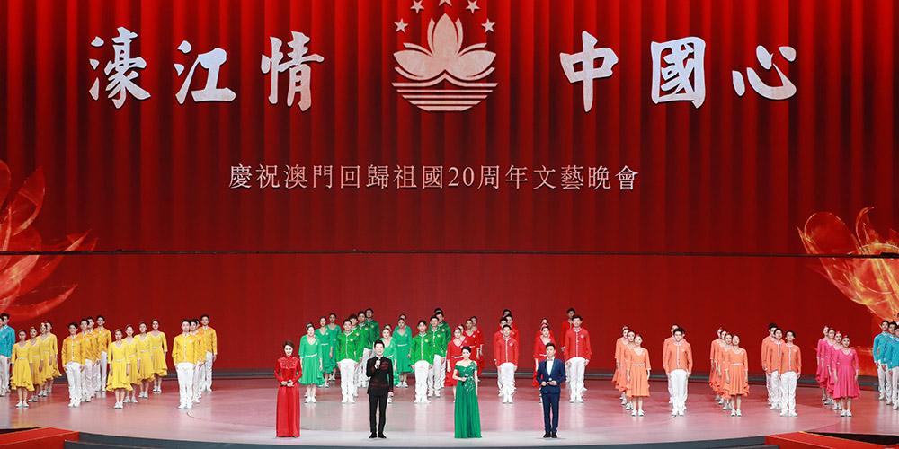 Destaques da grande festa de gala em celebração pelo 20º aniversário do retorno de Macau à pátria