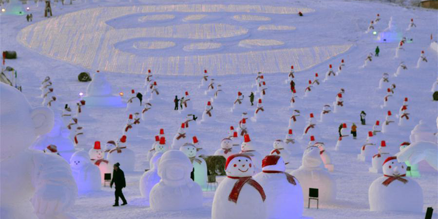 Fotos: Parque de neve na Mongólia Interior, norte da China