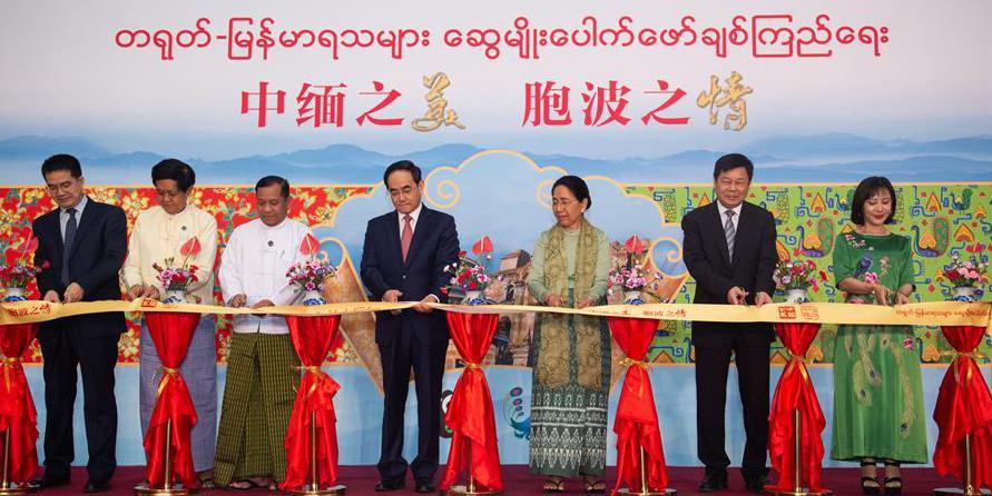 Exposição fotográfica sobre China e Mianmar começa em Yangon