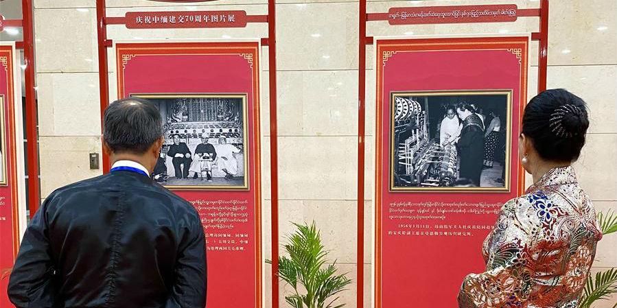 Exibição de fotos mostra os 70 anos da amizade China-Mianmar