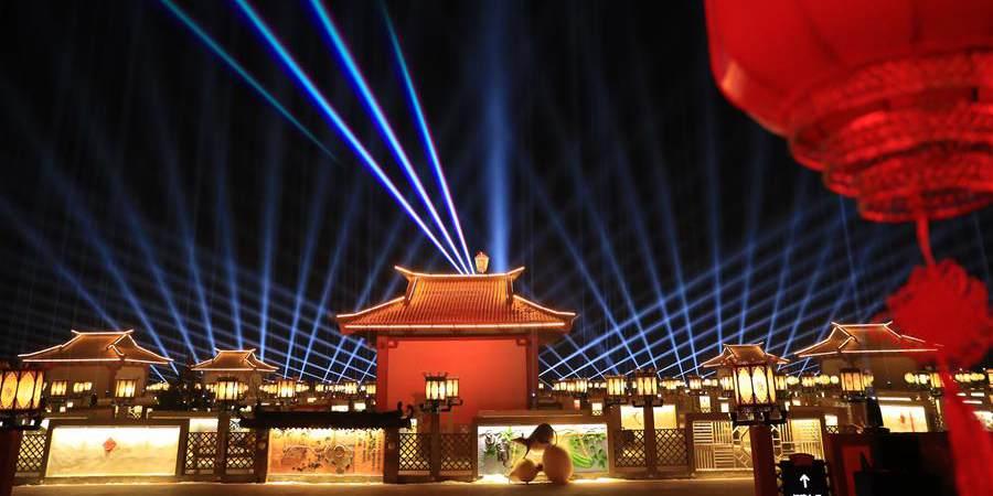 Fotos: Show de iluminação em Zhangye, província de Gansu