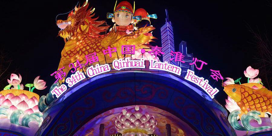 34º Festival de Lanternas de Qinhuai é realizado em Nanjing