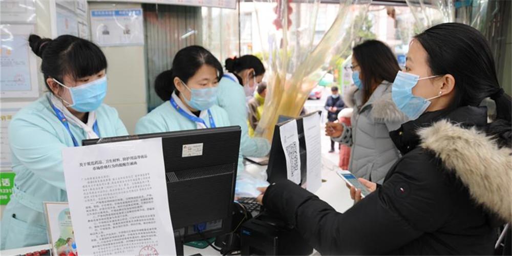 Província de Guiyang disponibiliza a residentes máscaras protetoras a preço de custo