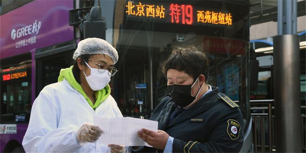 Beijing adota várias medidas preventivas paraconter a propagação do novo coronavírusem ônibus