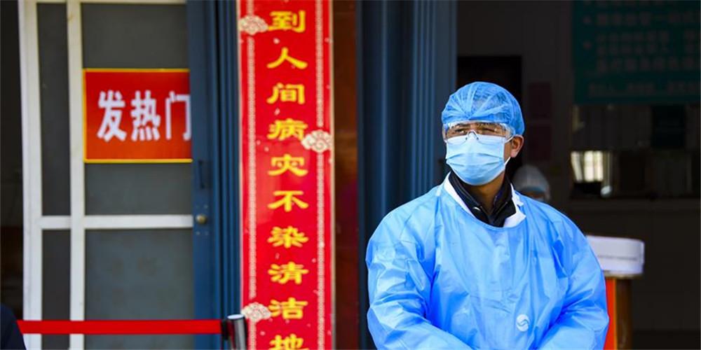 Cidade chinesa de Xiaogan lança plataforma de atendimento telefônico de 24 horas em meio ao surto epidêmico
