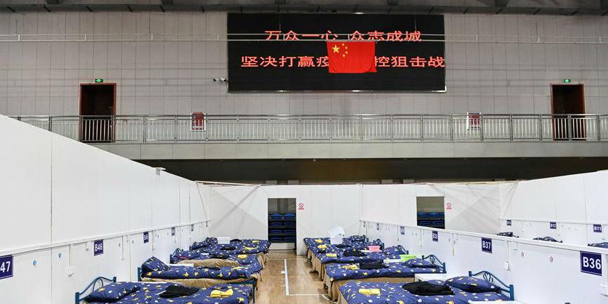 Instalações e equipamentos fundamentais de dois hospitais provisórios em Wuhan estão prontos para entrar em funcionamento