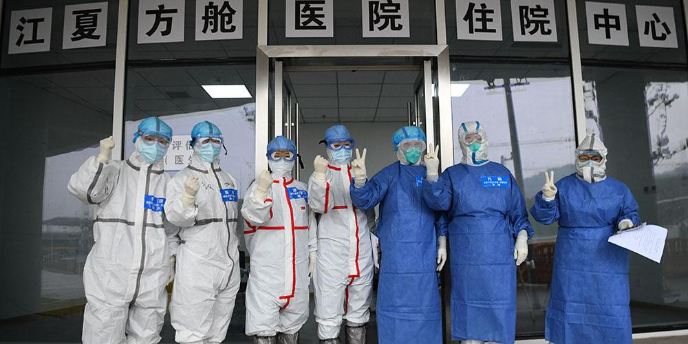 Primeiro hospital provisório da Medicina Tradicional Chinesa em Wuhan começa a receber pacientes de COVID-19