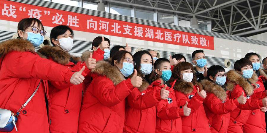 8º lote de 175 funcionários médicos de Hebei parte para Hubei