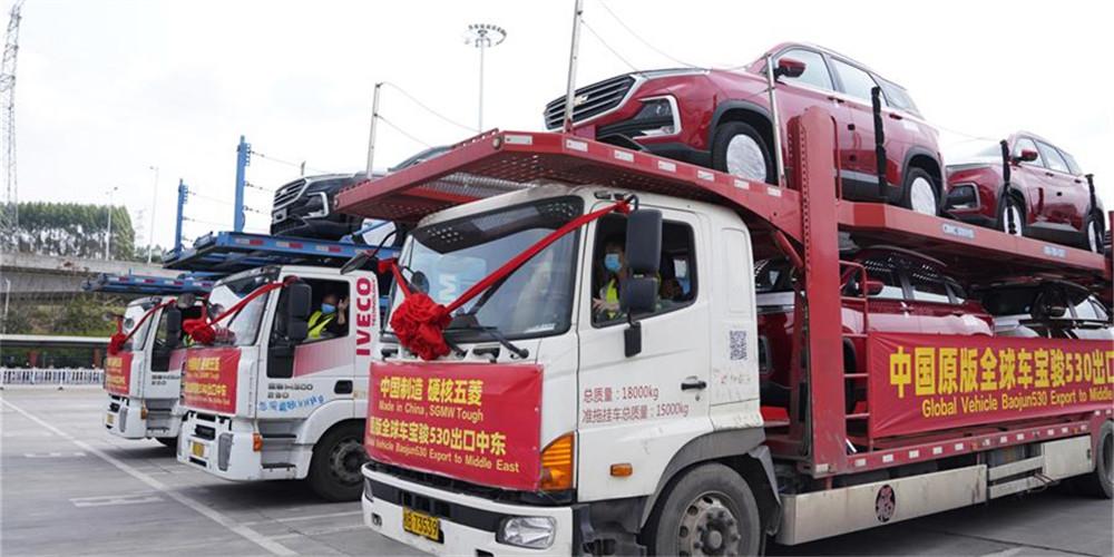 Filial da SGMW em Liuzhou entrega 1º lote dos pedidos de exportação após retomada de produção