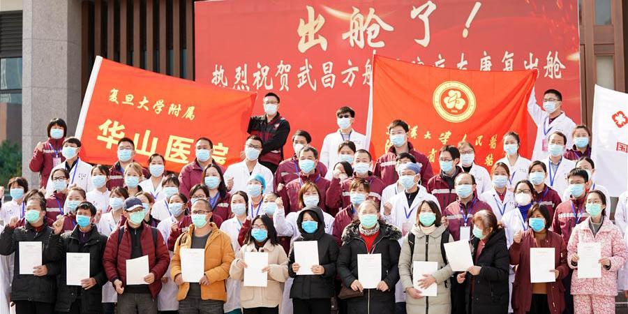 Último lote de 49 pacientes recebem alta médica do hospital temporário de Wuchang