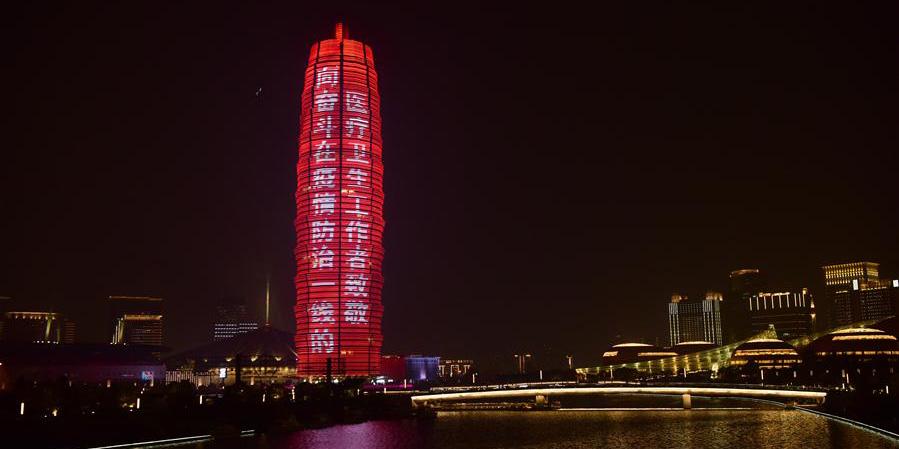 Província de Henan realiza show de luzes em homenagem a indivíduos lutando contra COVID-19