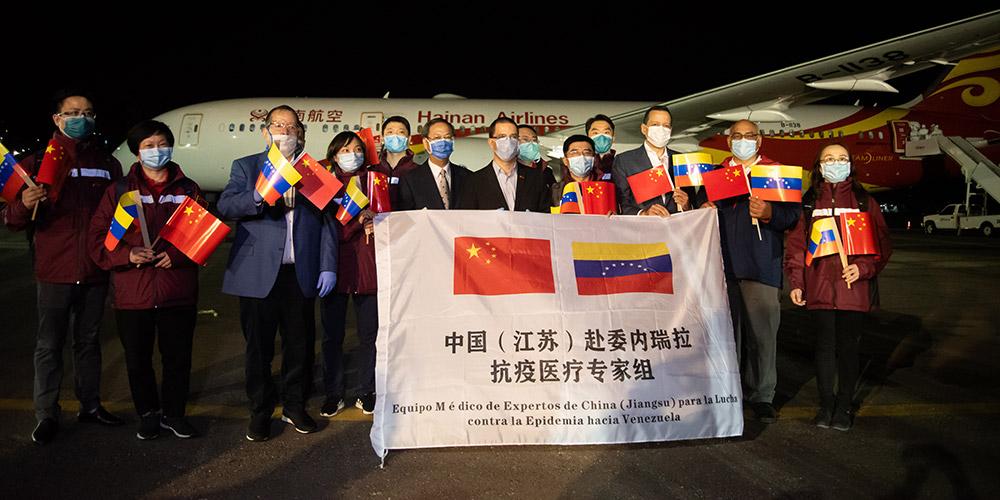 China envia equipe médica à Venezuela