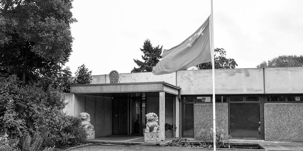 Embaixadas e consulados da China no exterior lamentam vítimas da COVID-19