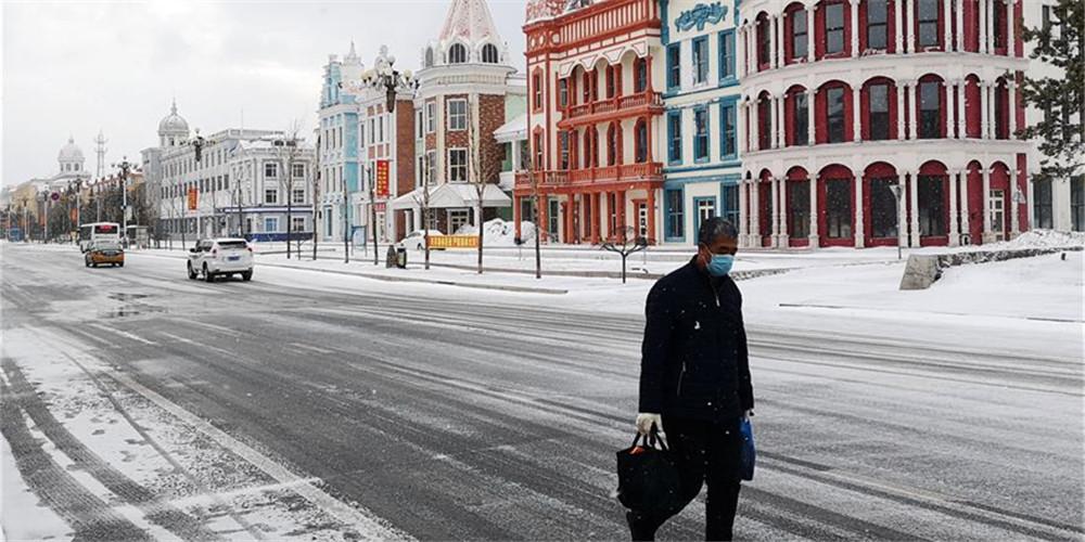 Cenário de neve na cidade de Mohe, província de Heilongjiang