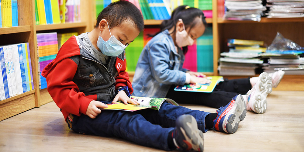 """Fotos: Chongqing lança evento """"Mês de Leitura"""""""