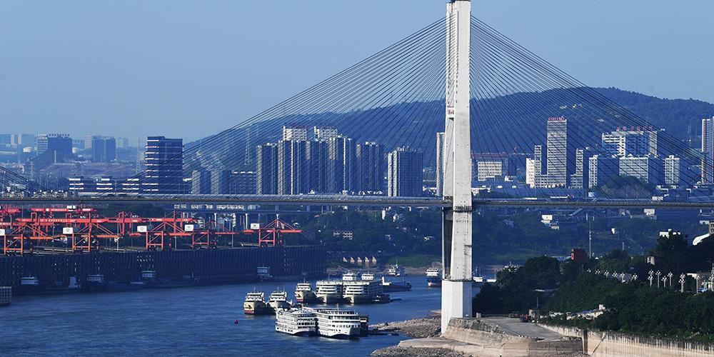 Fotos: Paisagem do Município de Chongqing