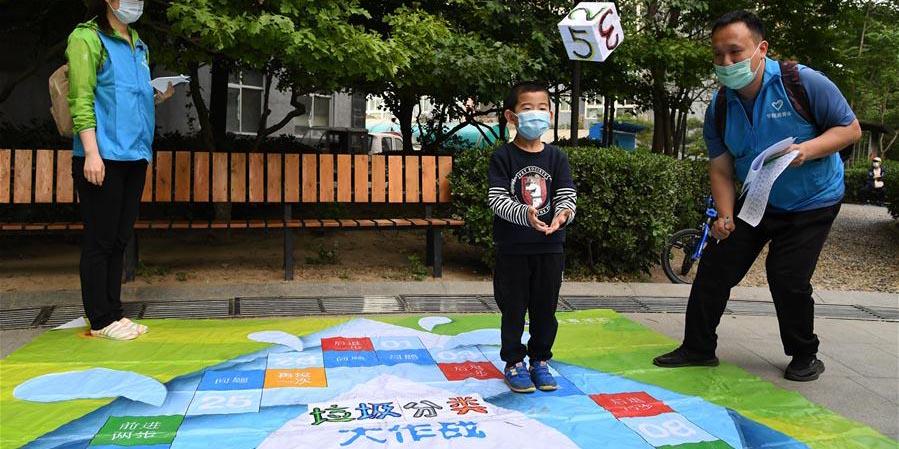 Fotos: Beijing realiza atividades divertidas com temática de classificação de lixo