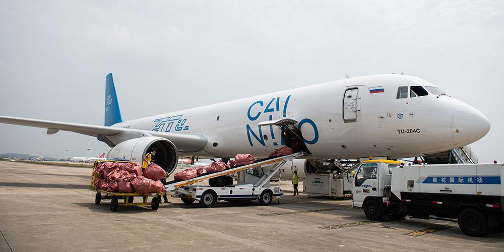 Rota de transporte aéreo do comércio eletrônico conecta Changsha e Moscou