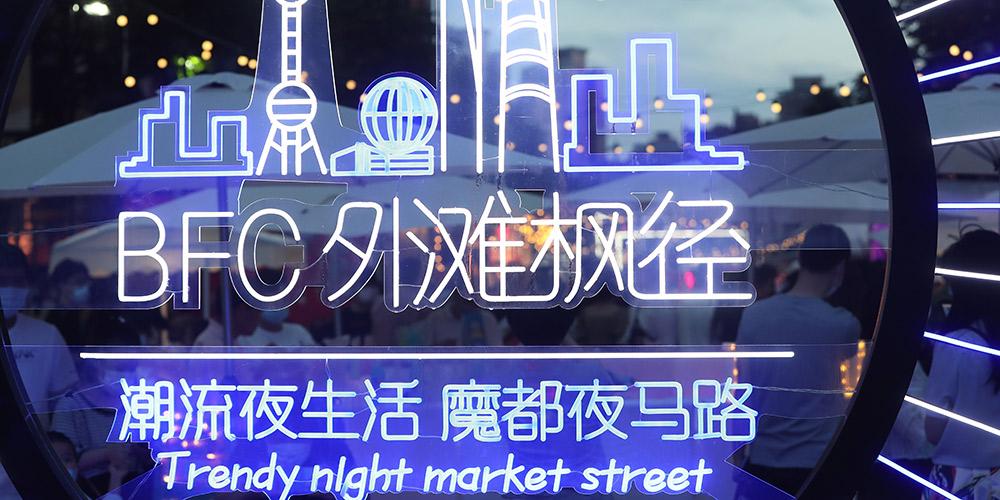 Festival noturno abre para impulsionar a economia noturna em Shanghai