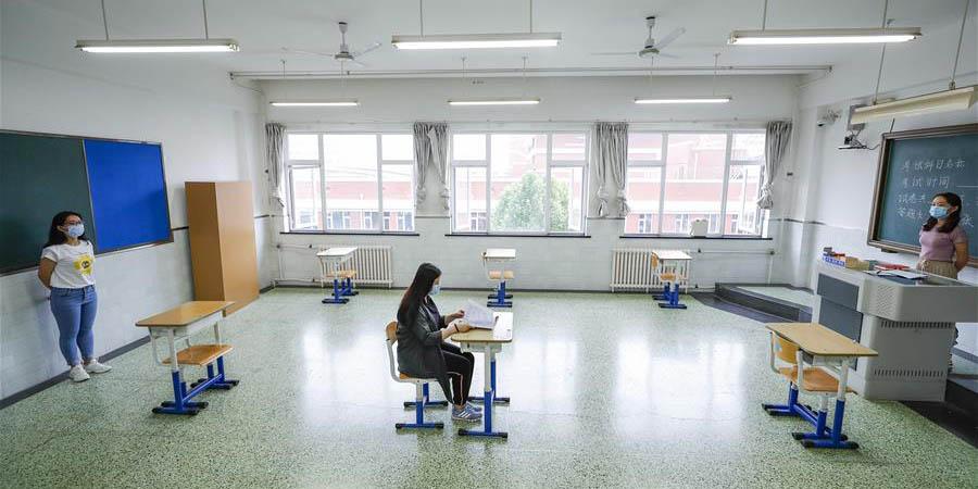 Preparativos em andamento para o exame nacional de entrada em universidades da China