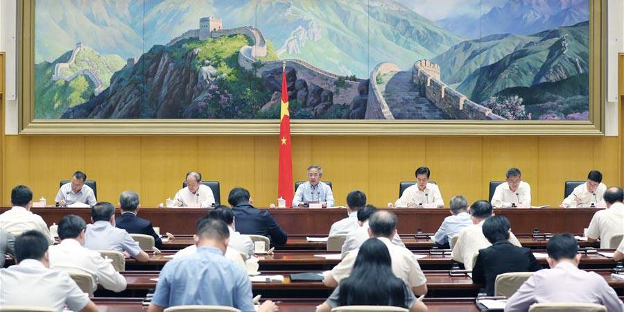 Vice-premiê chinês enfatiza estabilização do comércio exterior e investimento