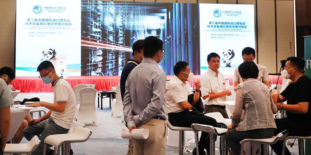 Realizada a reunião pré-Expo de formação de parcerias entre oferta e demanda da 3ª CIIE em Shanghai