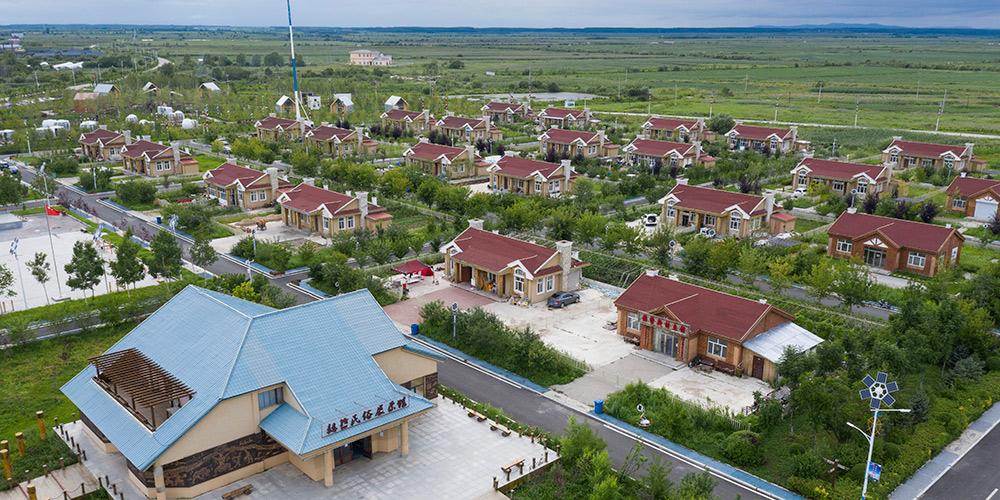 Vista aérea da cidade de Fuyuan em Heilongjiang