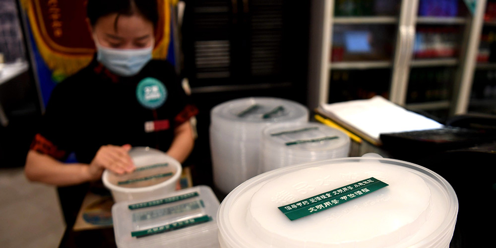 Província de Hebei toma medidas para reduzir desperdício de alimentos e promover consumo moderado