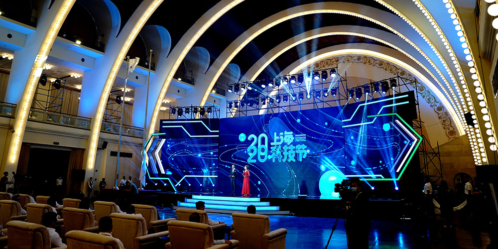 Fotos: cerimônia de abertura do Festival de Ciências de Shanghai