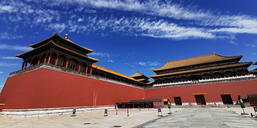 Fotos: paisagens de Beijing