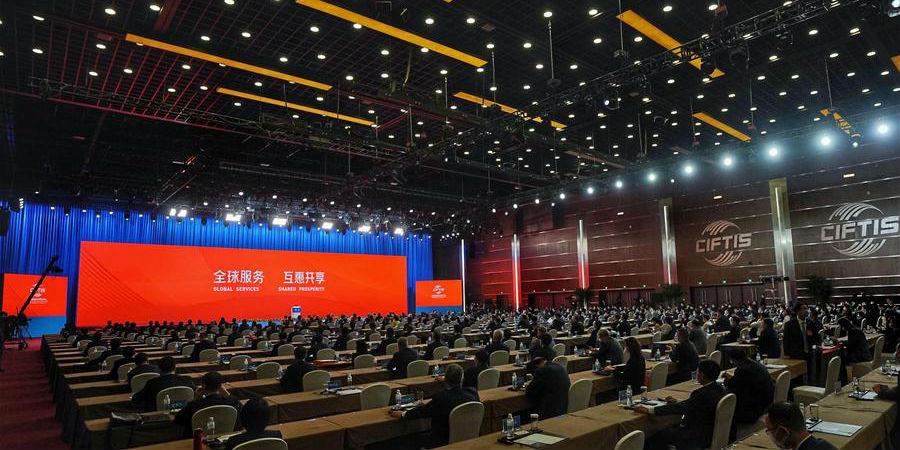 Aberta Feira Internacional de Comércio de Serviços 2020 em Beijing