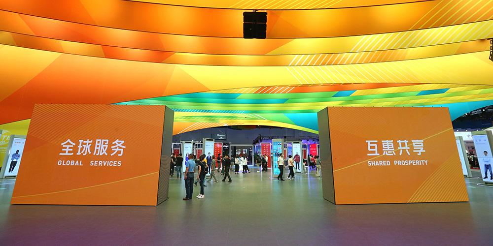 Pessoas visitam a área de exposição abrangente da Feira Internacional de Comércio de Serviços da China