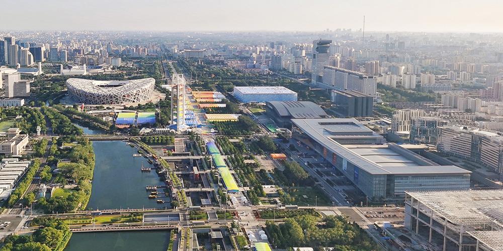 Vista do local principal da Feira Internacional de Comércio de Serviços da China