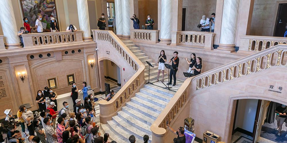 Sala de Concerto de Shanghai reabre ao público