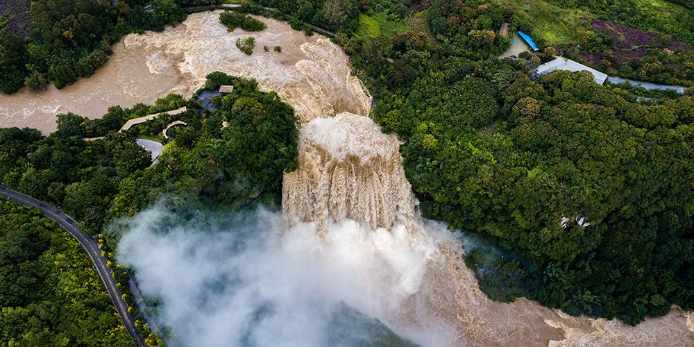 Cenário da cachoeira Huangguoshu em Anshun, província de Guizhou