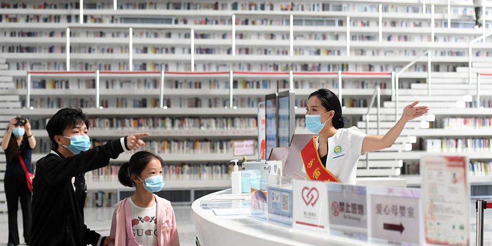 Biblioteca da Nova Área de Binhai em Tianjin é reaberta